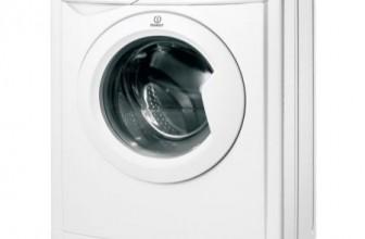 Indesit IWSC 61051 CECO EU, Masina de spalat rufe slim, 6 kg, 1000 rpm, Clasa A+, Alb