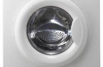 LG FH2C3TD, Masina de spalat rufe, 8 KG, 1200 RPM, Direct Drive, Clasa A+++, Alb