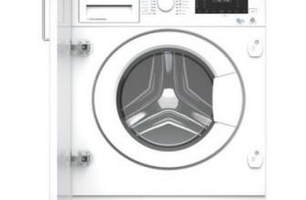 Beko HITY854310F – Masina de spalat cu uscator, incorporabila