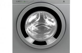 Beko WKY71233LSYB2 – Review, Pret si Pareri masina de spalat eficienta si economica