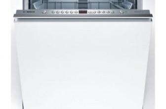 Bosch SMV46GX01E – Pareri si Pret masina de spalat vase performanta, 12 seturi, 6 programe