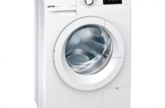 Gorenje Slim W6EU, Masina de spalat rufe, 6 Kg, 1000 RPM, Display, StableTech, Clasa A+++, Alb