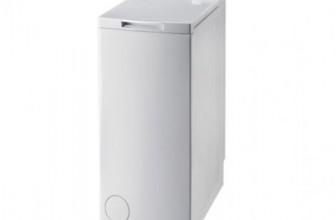 Indesit ITWD61252WEU – Review, Pret si Pareri masina de spalat rufe cu incarcare verticala
