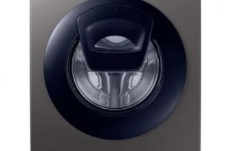 Samsung Add Wash WW80K44305X/LE – Pareri, Review si Pret masina de spalat 8 kg