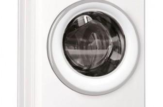 Whirlpool FreshCare+ FWSD71283WS EU, Masina de spalat rufe Slim, 7 kg, 1200 RPM, Clasa A+++, 6th Sense Colours, Alb